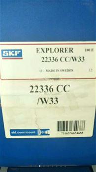 山东济南市SKF进口关节轴承U25