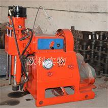ZLJ-250坑道鉆機全液壓坑鉆機