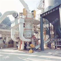 葉臘石微粉的用途 生產設備 超細立磨