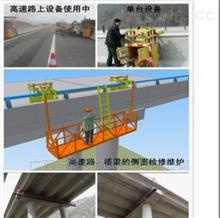 桥梁检测车(标准型)