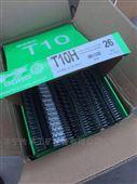 高羅T12皮帶扣中國制造