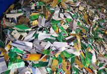 營口文件銷毀-保密-回收銷毀