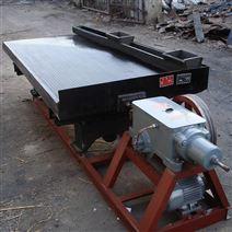 山西6S銅米分選搖床安裝  金屬礦用搖床廠家