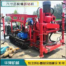 拖拉機帶六寸正反循環打井機 橋梁打樁機