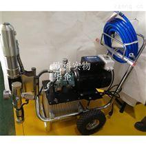 供应装修用高压无气腻子喷涂机