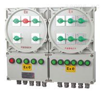 BXD51防爆動力配電箱鋁合金材質