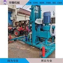 供应河南华豫牵引式五寸正反循环水井钻机