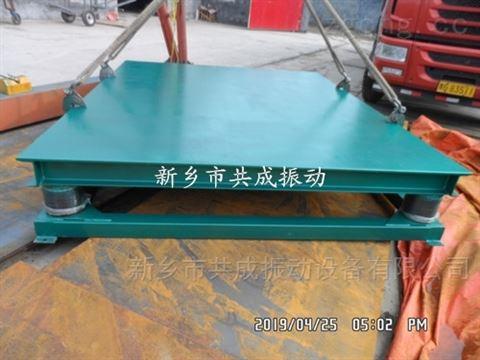 铸造树脂砂振动平台 震实平台