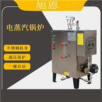 工程蒸汽養護機節能蒸氣發生器