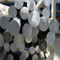 7A06铝棒,6063易切削铝棒/5056耐压铝棒