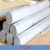 4032铝棒/LY12耐高温铝棒,高强度3004铝棒