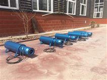 卧式节能潜水泵生产厂家天津雨辰泵业