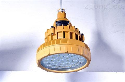 BCD54大功率LED防爆灯