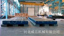 三維柔性焊接平臺 威岳質優價廉 歡迎選購