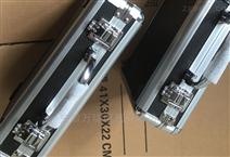 行程一体化电涡流传感器EN081-3-70-50-1