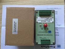 派利斯TR5102-A00-E00-F00-G00
