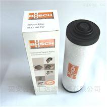 山東0532140157真空泵排氣濾芯廠家加工訂做