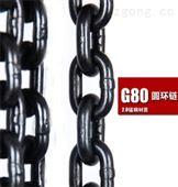 输送网带G80级起重链条