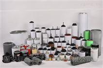 0532000007空气滤芯R5/RA/RC 1000B真空泵