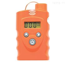 便携式汽油浓度报警器