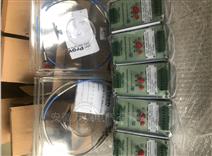 振动位移变送表SDJ302-A00-X90-L60-M01-K00