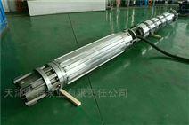 350QH350型耐腐蚀潜水泵_噪音小_运行稳定