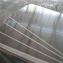 7075铝板-LY12耐冲击铝板,高拉力4032铝板