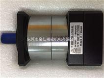 減速機SG90FL2-20-19-70-90-M5工業自動化