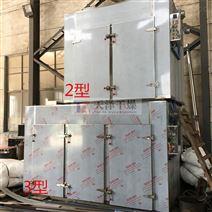 魚蝦烘干機秋葵干燥機農產品干燥設備