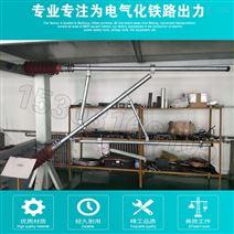 专业生产JL28(T)-89腕臂底座大量批发
