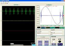 多通道局部放电超声自动定位系统局放仪