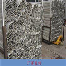4032铝管国标2011铝管32*17mm/5052合金铝管