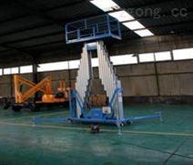 移動式鋁合金高空作業平臺(六桅)