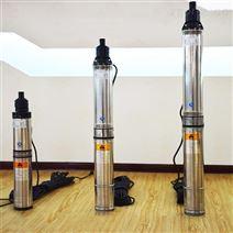 井用不锈钢多级潜水泵