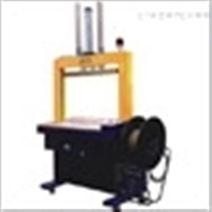 DBA-200LP 自动标准低台加压打包机