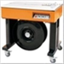DBA-100半自动打包机