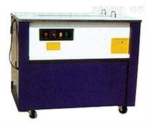 OM-8020半自动高台打包机