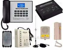 供应电梯无线五方对讲通讯设备厂家直销