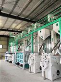 大米生产成套 米机设备