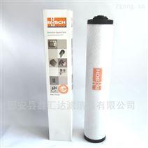 真空泵0532140160排氣濾芯過濾器RA/RC0800
