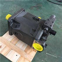 31R-VSC62NOO力源A10V柱塞泵