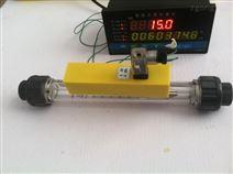 電遠傳塑料管轉子流量計