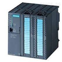西門子6ES7953-8LP31-0AA0回收模塊