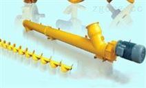 管式螺旋輸送機