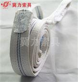 特殊設備專用耐酸堿白色吊裝帶價格-冀力