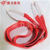 設備搬運耐磨優質扁平吊裝帶價格標準-冀力