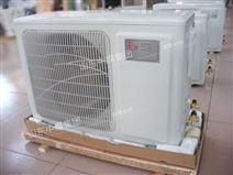 矿用BFKT3.5防爆空调