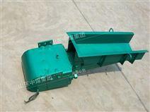 ZG-3電磁振動給料機
