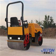 蘇州優惠熱銷1.5噸雙鋼輪小型壓路機