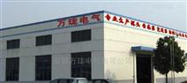 1軸振動變送器TS-V-35-A02-B10-C01-D01-E50